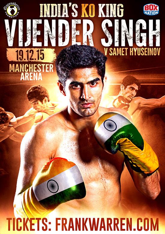 Vijender Singh December 19